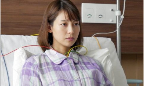 ブラックペアン 7話 相武紗季 患者役