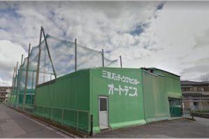 花のち晴れ(ドラマ)3話のバッティングセンター ロケ地 どこ