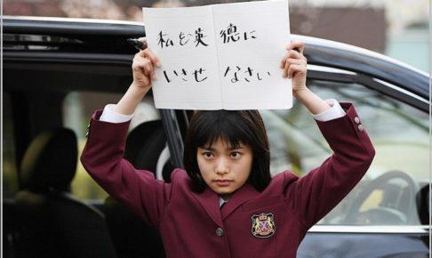 花のち晴れ6話 遊園地 観覧車シーン ロケ撮影場所 どこ