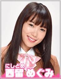 花のち晴れ5話登場のモデル役メグリン女優