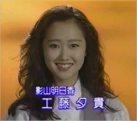 下町ロケット 殿村咲子役 女優工藤夕貴