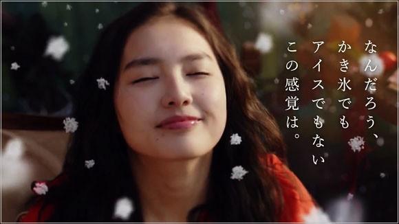 蜜と雪 CM 出演 女優 誰