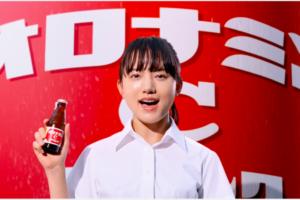 オロナミンC CM 2018 女優 誰