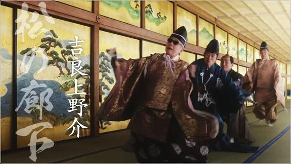 サントリーボスCM 忠臣蔵編 俳優 芸人 誰