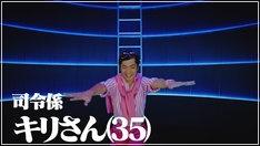 霧ヶ峰 CM 杏 共演 福山潤 本業