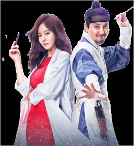 医心伝心 韓国ドラマ 無料 見逃し 視聴