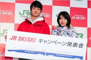 JRSKISKI (2019) CM 女優 俳優 誰