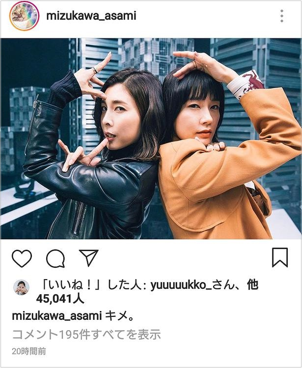 与田知恵役 水川あさみ 髪形画像