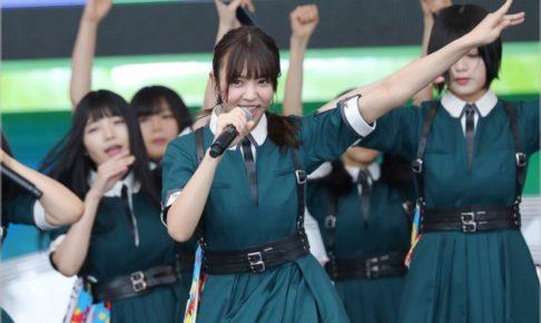 欅坂46 紅白歌合戦2018センター 誰