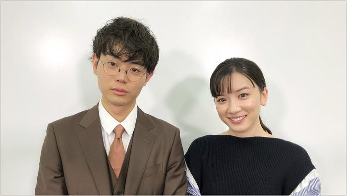 3年A組 ドラマ 芽野さくら役 永野芽郁