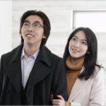 家売るオンナの逆襲 5話ゲスト 知英 柄本時生