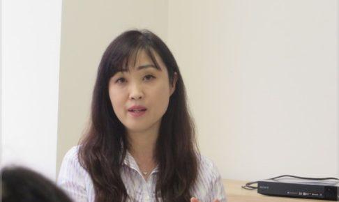 千貫祐子 島根大学 wiki プロフ