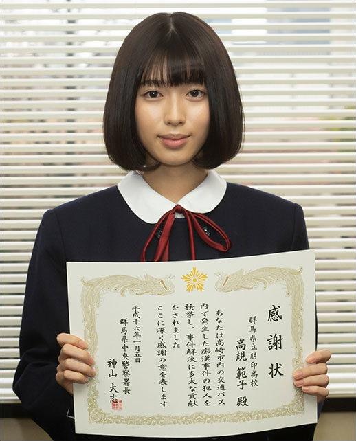 絶対正義 ドラマ 子役 キャスト 回想 5人 女子高生