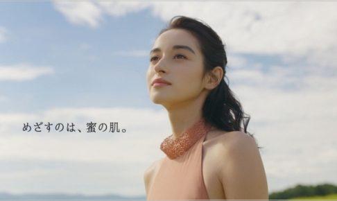 山田養蜂場 CM女優 誰