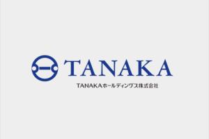 TANAKAホールディングス CM 俳優 誰
