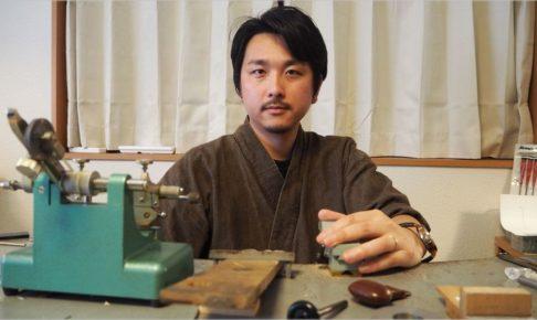 菊野昌宏(独立時計師)は自衛隊から転職