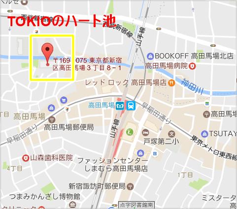 TOKIO ハート池 場所 どこ