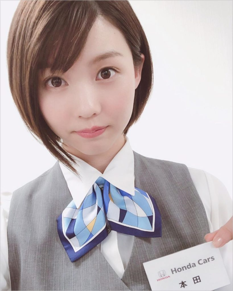 ホンダカーズ関西 CM 女優 誰