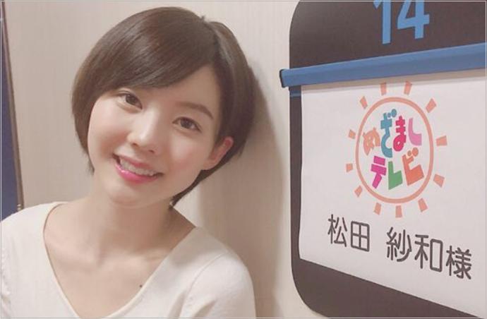 ホンダカーズ関西 CM 女優 東レ画像