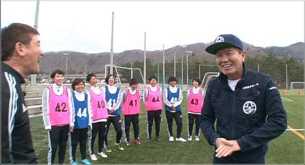 【有吉ゼミ】 ヒロミリフォーム 女子サッカー どこ