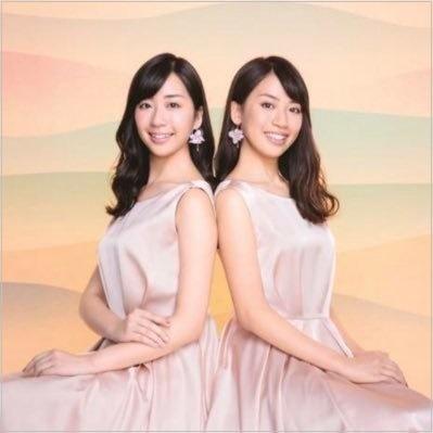 山田姉妹 ソプラノ歌手 事務所