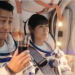 ミキプルーン CM 宇宙飛行士役女優 誰