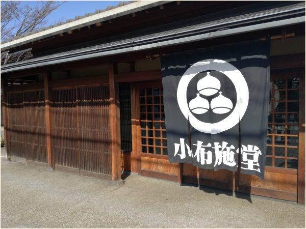 長野県 究極モンブラン どこ お店